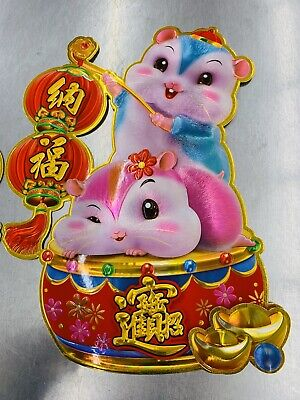 Chinese New Year Decor (Chinese New Year Decorations Year Of the)