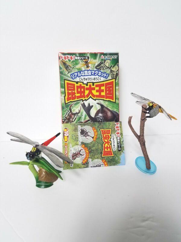 Yujin Dragonfly Bug Insect PVC Figure Figurine Model & Kaiyodo Lot HTF RARE