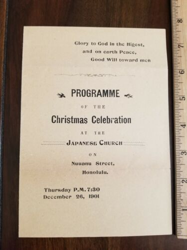 1901 Honolulu Hawaii Japanese Church Christmas Celebration Program