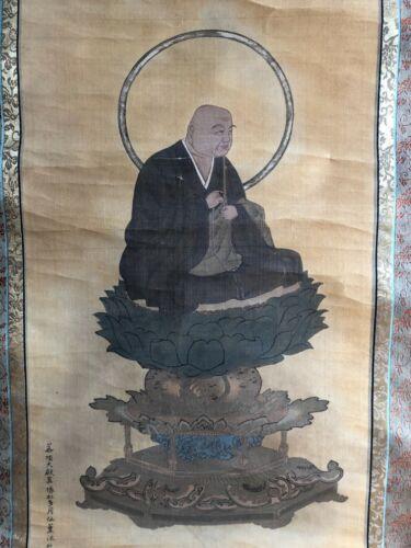 "Japanese OLD hanging scroll ""Kakejiku"" of Honen, from Buddhist temple with Box"