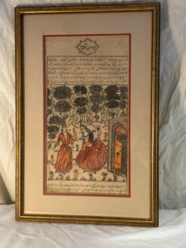 Vintage Antique Islamic Art 18th Century Manuscript Hand Painted Framed