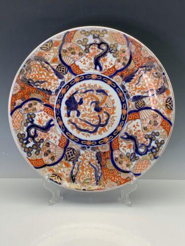 Japanese Meiji Imari Charger Porcelain Phoenix Design Circa 1900
