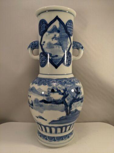 "Vintage Japanese Blue & White Arita Imari Vase Landscape Signed Japan 10 1/8"""