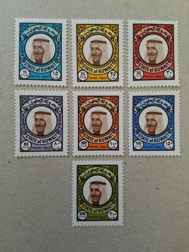 Kuwait One Set Of Stamps, MNH - $6.00