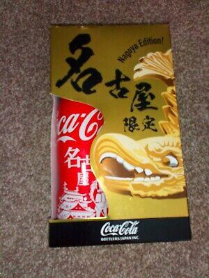COCA COLA  ALUMINIUM BOTTLES JAPAN CITY NAGOYA EDITION BOX SET OF 2 Empty cans