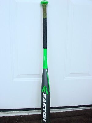 Baseball-Youth - 2014 Easton - Trainers4Me
