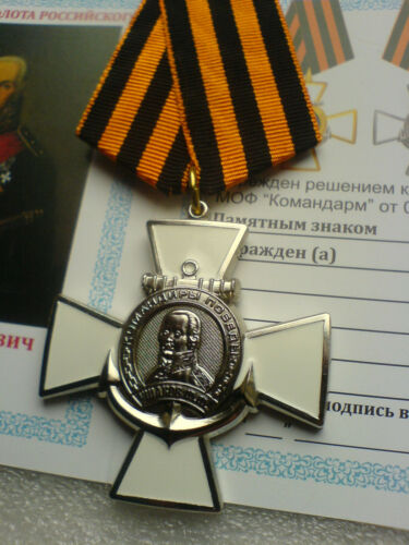Russian Navy Admiral FEDOR USHAKOV Russian  Military Cross Order
