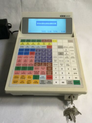 CRS-3000 Foodservice and Retail Terminal with backlit display