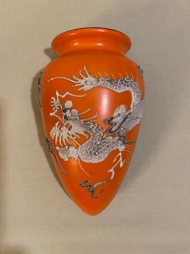 Nippon Ceramic Moriage Dragon Ware Wall Pocket Hanging Planter Vase Orange Japan
