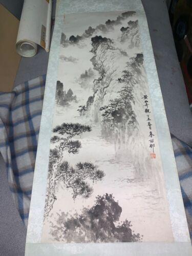 Pair Of vintage signed  Japanese Scroll Paintings