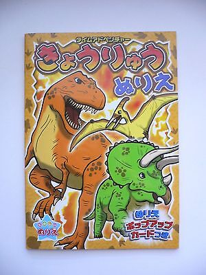 ~New~DINOSAUR Japanese Coloring Book 32 Pages Made in Japan Dinosaur Coloring Book Pages