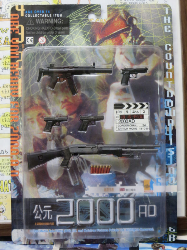 2000 AD Weapons Set  (Dragon Models Ltd. 1999) Based on HK Film w Aaron Kwok!