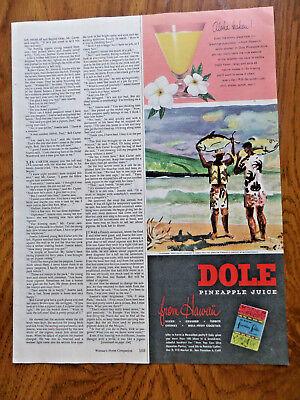 1951 Dole Pineapple Juice from Hawaii Ad   Fishermen Kona Coast by Sheets