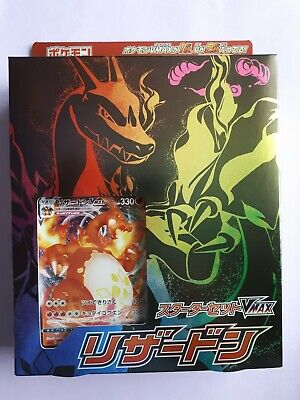 2020 VMAX CHARIZARD STARTER DECK JAPANESE: Includes 3 Charizard HOLO inside NEW