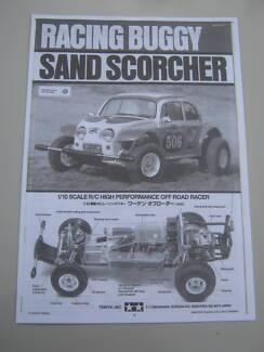 tamiya sand scorcher building manual - photocopyversion w staples