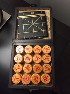 *NEW* Xiangqi Chinese Chess
