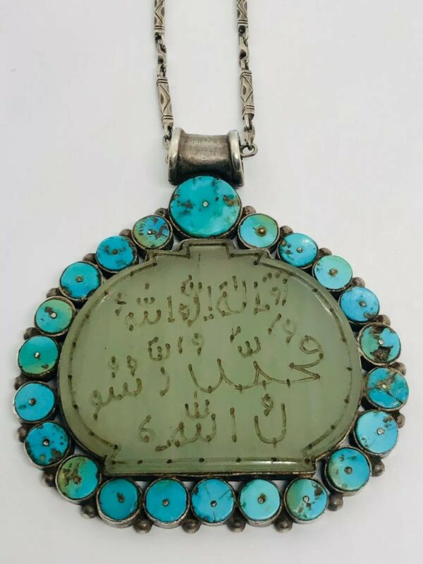 Antique Vintage Islamic Turqouse Pendant With Arabic Writings On Jade #1-002