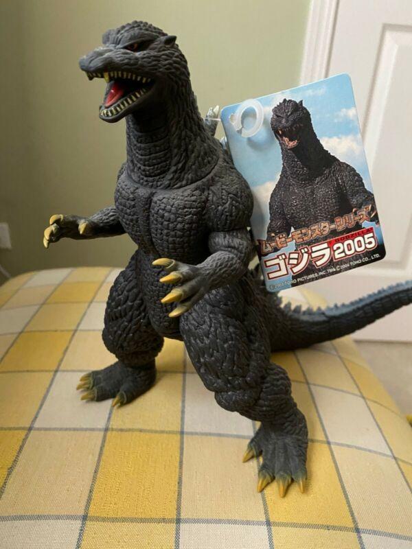 Bandai Movie Monster Series Godzilla 2005 Figure with Tag Gamera Ultraman