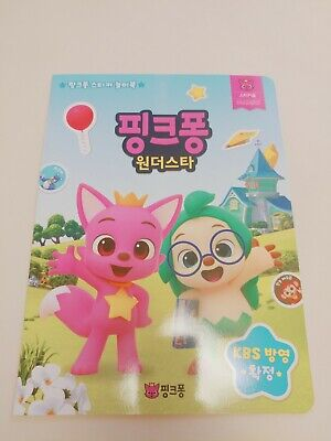 Pinkfong Decoration Sticker Tattoo Toy For Baby/&Kids Ver.1