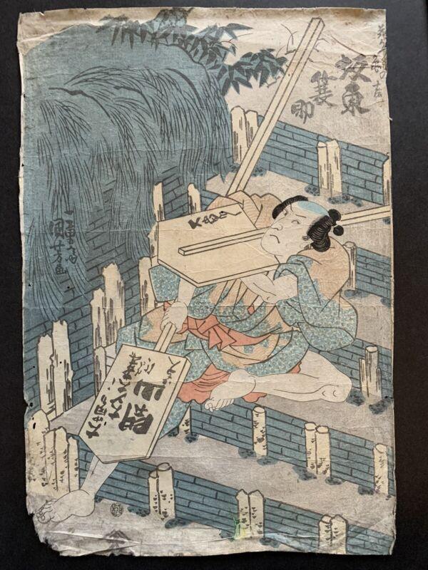 Utagawa Kunisada Original Japanese Woodblock Print Ukiyo-e