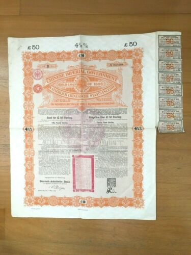 CHINA GOVERNMENT 1898  £50 GOLD LOAN BOND WITH COUPONS - UNCANCELLED NO HOLES