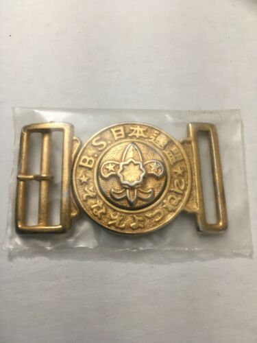 VINTAGE FOREIGN BOY SCOUT BUCKLE