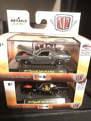 M2 Machines 1/750Detroit Muscle 1971 Plymouth Cuda 440 Black CHASE + regular car