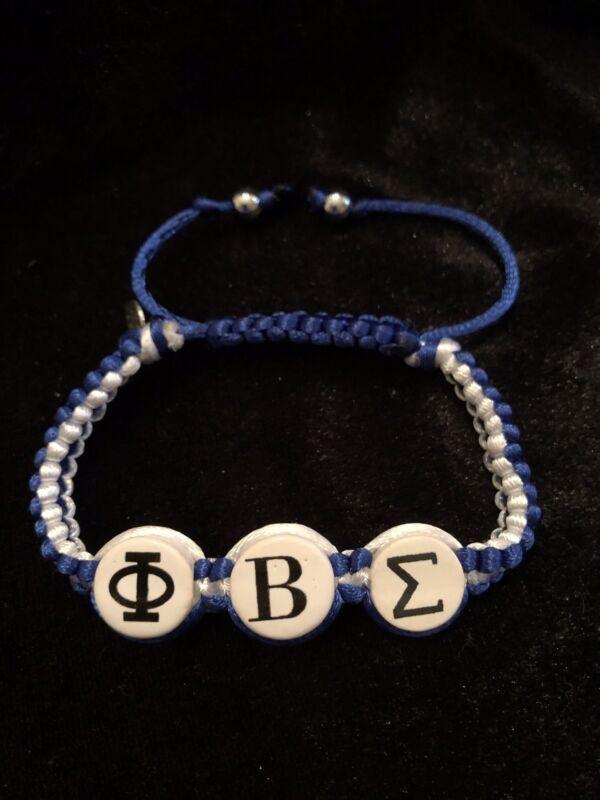 Divine Nine Inspired Sigma Shamballa Styled Classic Bracelet-Royal Blue/ White