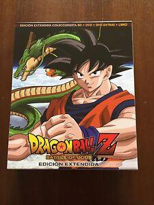 DRAGON-BALL-Z-BATTLE-OF-GODS-ED-EXTENDIDA-COMBO-BLURAY-DVD-EXTRAS-LIBRO