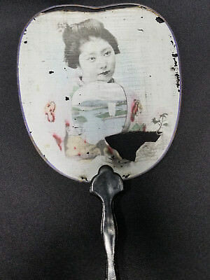 ANTIQUE JAPANESE LADY'S HAND HELD FAN SEATTLE 1909