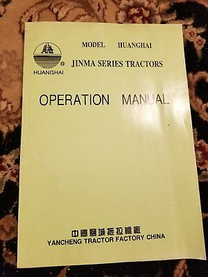 jinma huanghai tractor operation manual