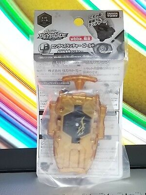 TAKARA TOMY Beyblade accessory B-00 wbba. Limited Gold Right Launcher Japan