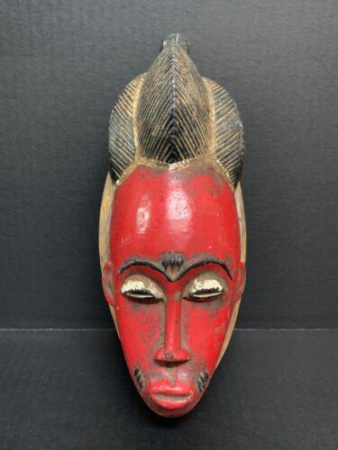 AFRICAN ART GURU MASK
