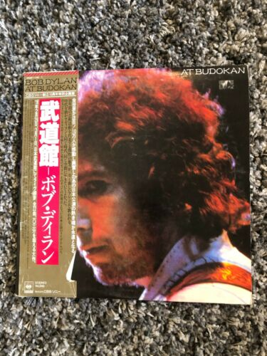 Bob Dylan At Budokan CBS/Sony 40AP 1100~1with Booklet LP BH