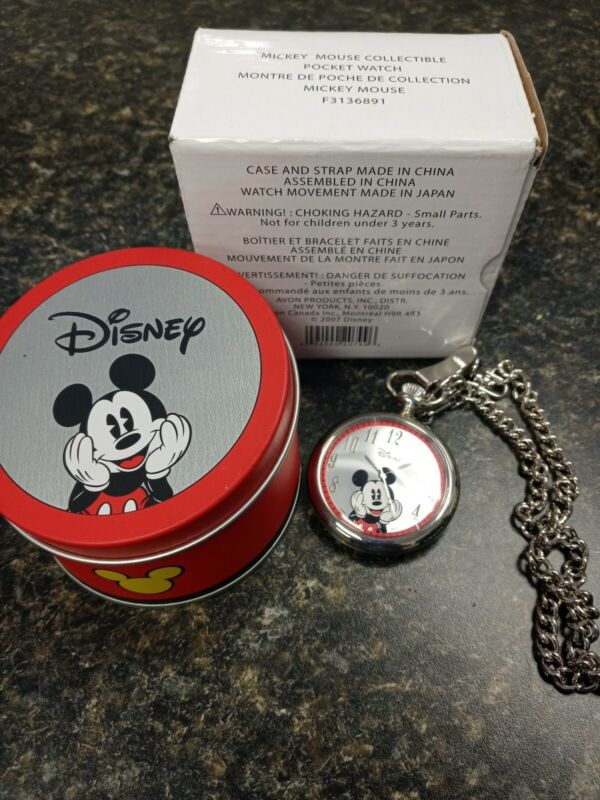 Mickey Mouse pocket watch.  Avon collectible.  Year 2007