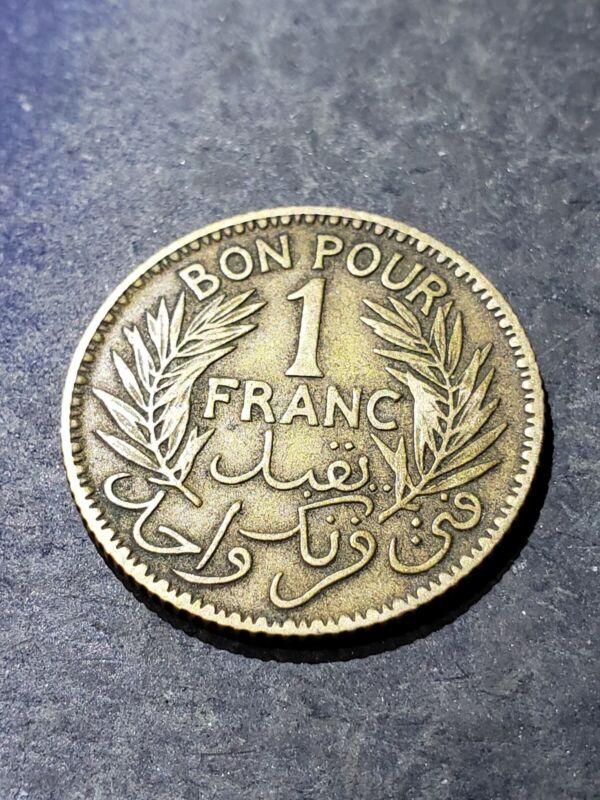 TUNISIA 1921 1 Franc Coin ****YOU GRADE****