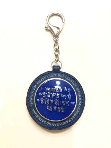 2021 Feng Shui Medicine Buddha Amulet for Good Health & Protection