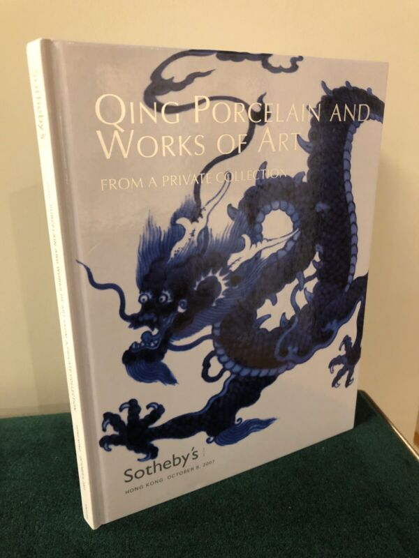 Sotheby's Qing Porcelain and Works of Art 2007 HB