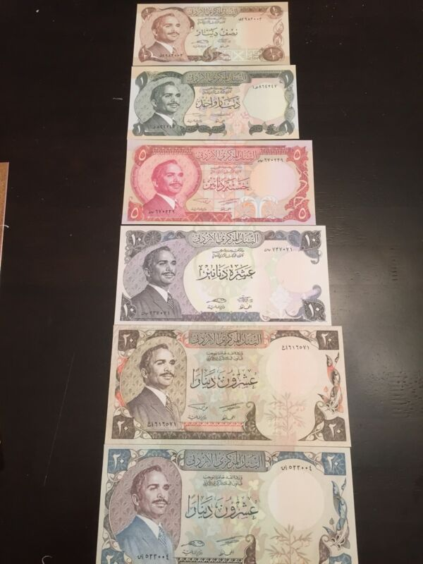 Reproduction Set King Hussein Half 1,5,10, 20 Dinars Jordanian Money 1970s-1985
