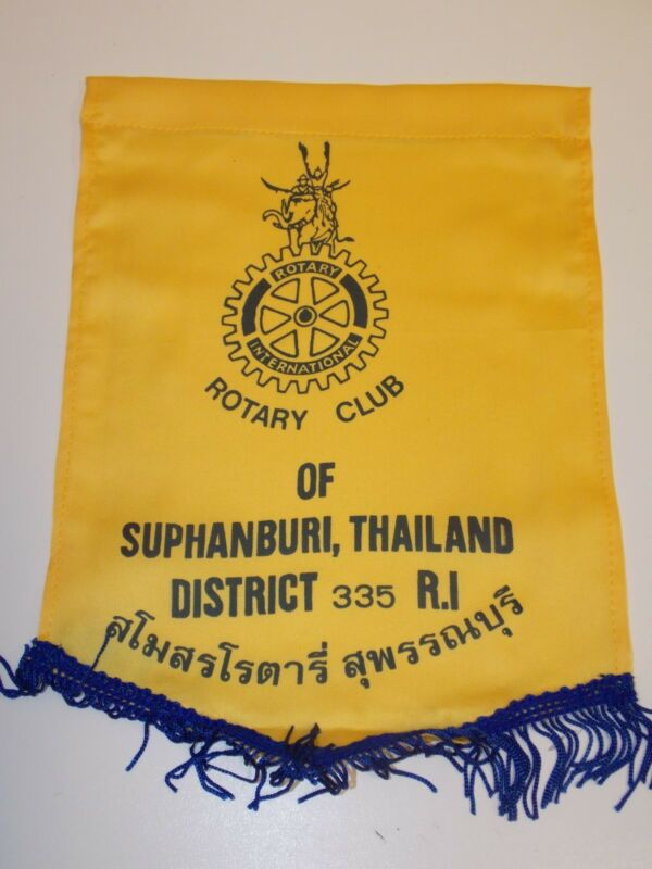 Vintage SUPHANBURI THAILAND Rotary International Club District 335 Banner Flag