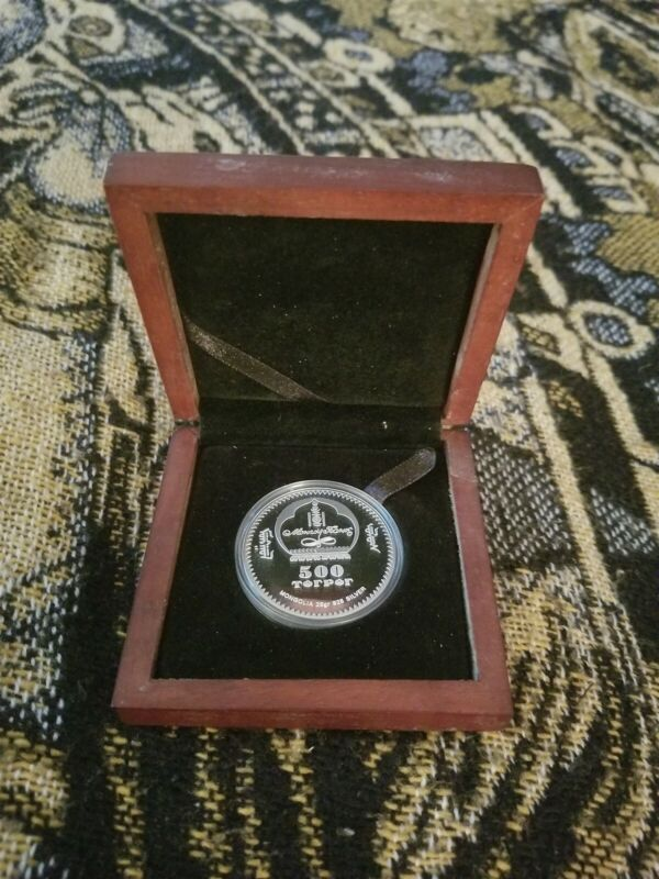 Mongolia 500 Tugrik 2003 Silver Proof - Wolf - In Presentation Box with Capsule