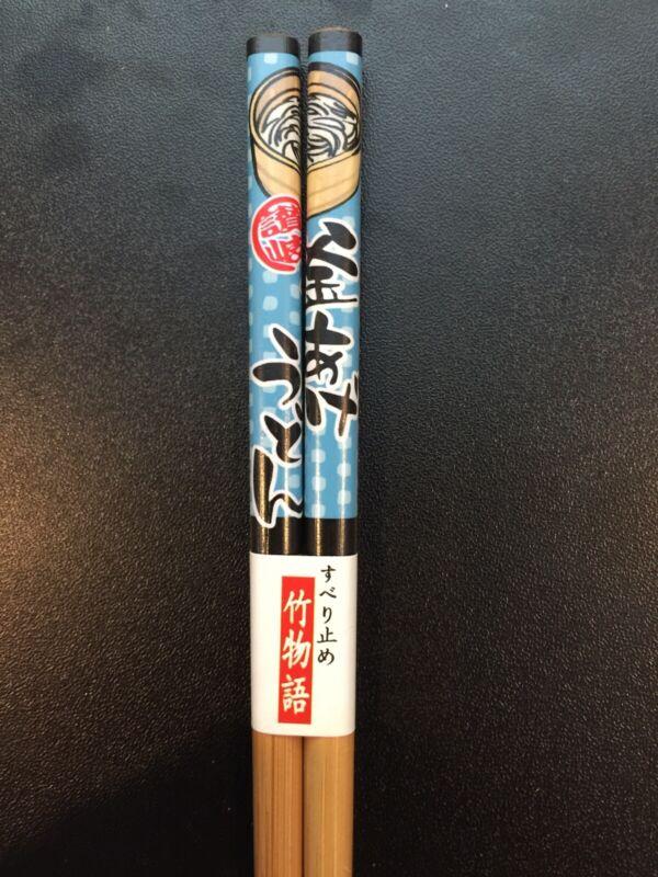 JAPANESE BLUE RAMEN BOWL CHOPSTICKS OR HAIRSTICKS W/FREE HANDMADE SILK HOLDER