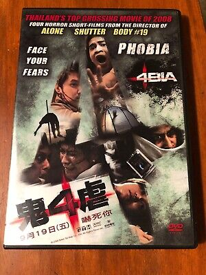 Phobia Face Your Fears Thailand's Top Grossing Movie Of 2008 (Your Face Movie)