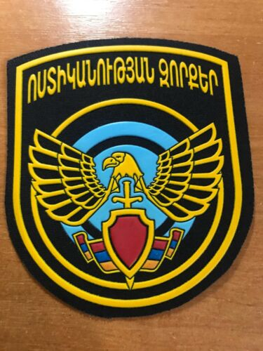 ARMENIA PATCH POLICE - ORIGINAL!