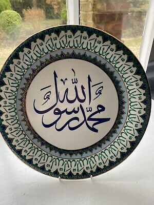 Islamic Porecline Plate Hanging Or On Stand Arabic Calligraphy Art Mohammad