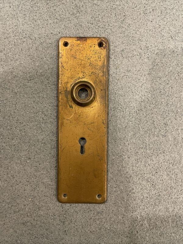 Antique/Vintage Brass Door Plate, Backplate, Escutcheon, Antique, Hardware
