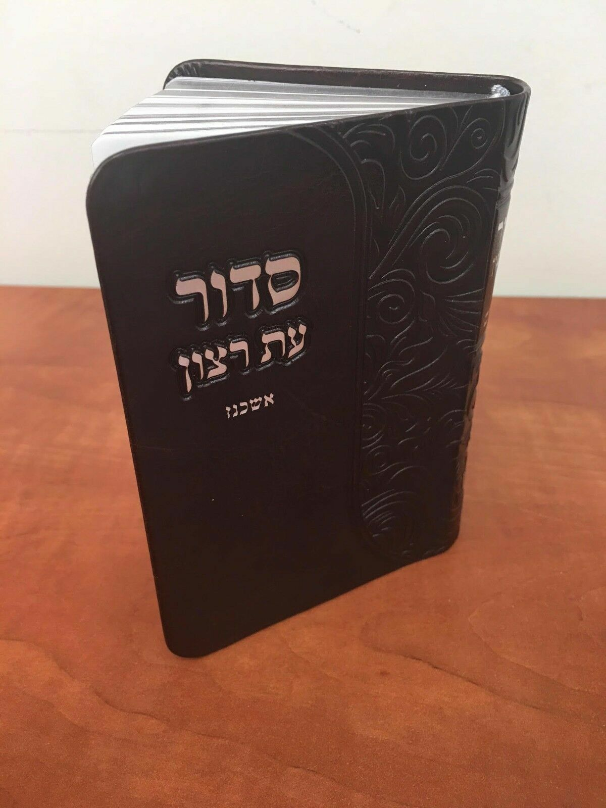 Jewish Siddur Tehillim Psalms Nusach Ashkenaz Leather Synagogue Temple Pray  Book
