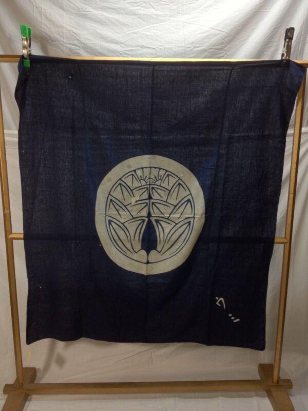 JT 332 Japanese Antique Indigo Cotton Boro Textile Furoshiki 1930's Cloth