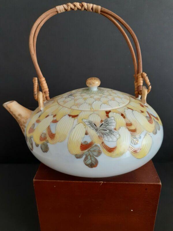 Beautiful Antique Japanese Porcelain Egg Shell Teapot Signed Inside
