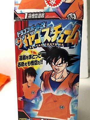 Bandai DRAGON BALL Z Official Saiyan Costume PROP COSPLAY Orange shirt (Dragon Ball Z Saiyan Costume)